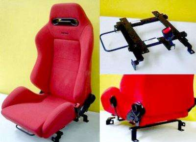 Attached Image: recliningseatrail.jpg