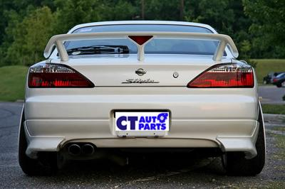 Attached Image: nissan-silvia-tail-lights.jpg
