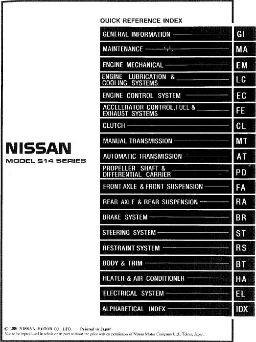 1998 Nissan Altima Service Manual Pd Rh 1998 Nissan Altima Service Manual  Pd Angelayu Us Nissan